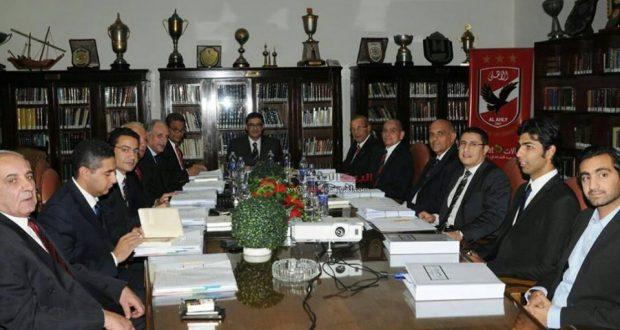 مجلس ادارة النادى الأهلى