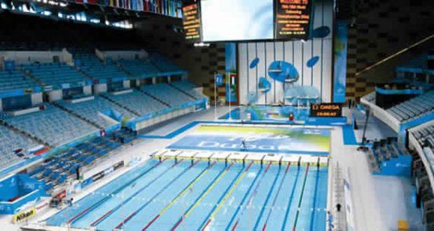 بطولة العالم للسباحة
