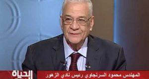 مهندس محمود السرنجاوى رئيس نادى الزهور