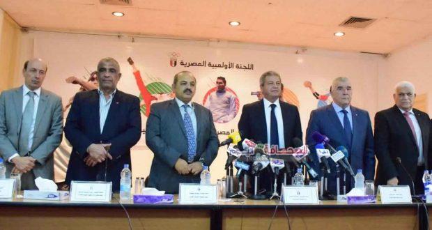 اللجنة الاولمبية المصرية