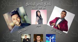 حفل المتفوقين نادى النصر