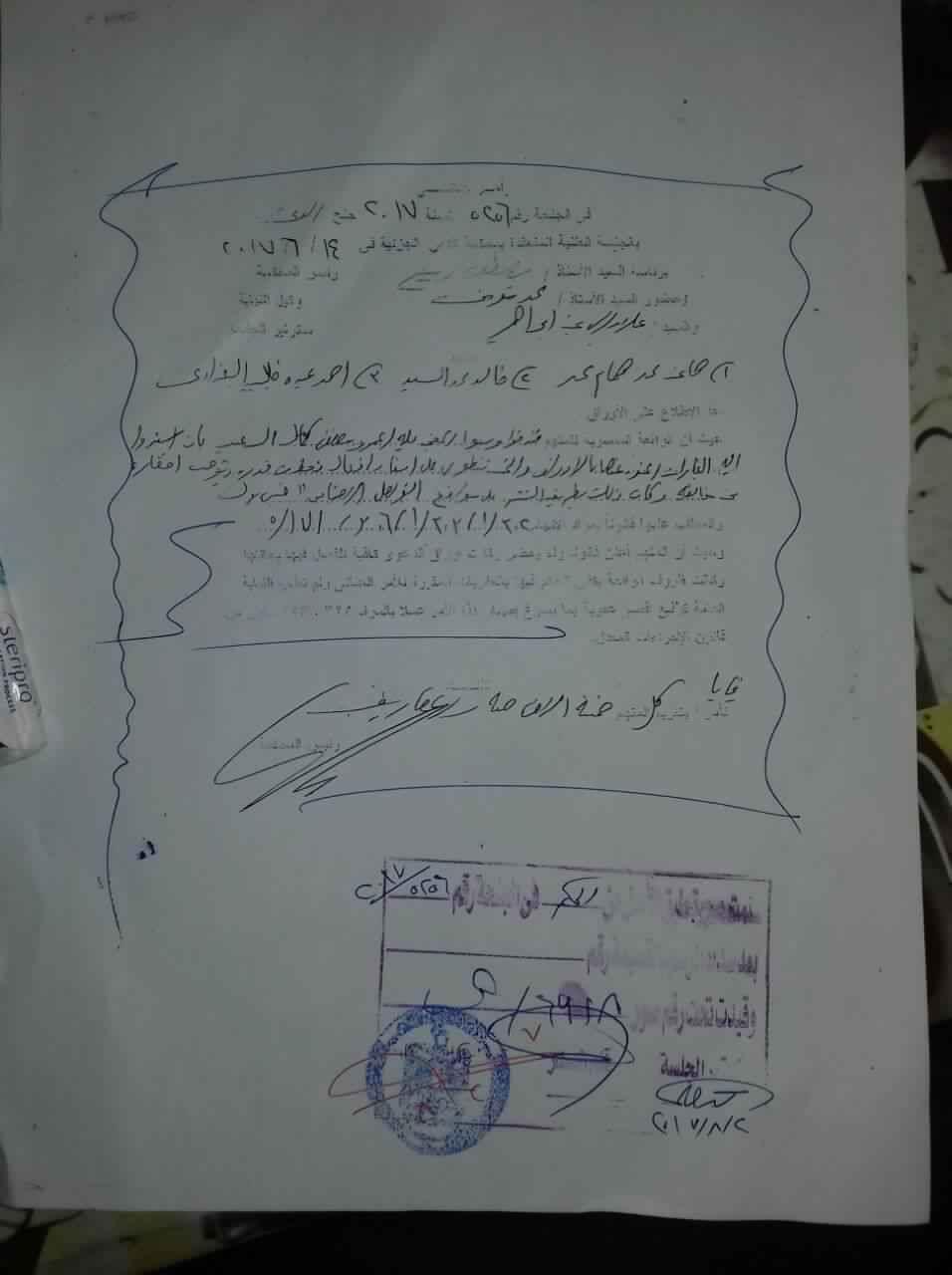 حكم قضائي ضد مروجي الشائعات في نادى الصيد