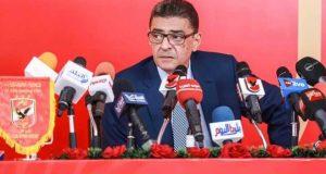 محمود طاهر رئيس مجلس ادارة النادى الاهلى