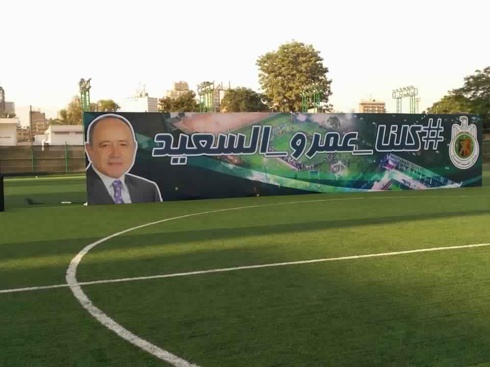احتفال اعضاء نادى الصيد بعودته لرئاسة النادى