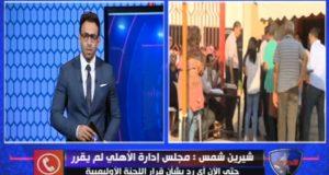 شيرين شمس مدير النادى الاهلى