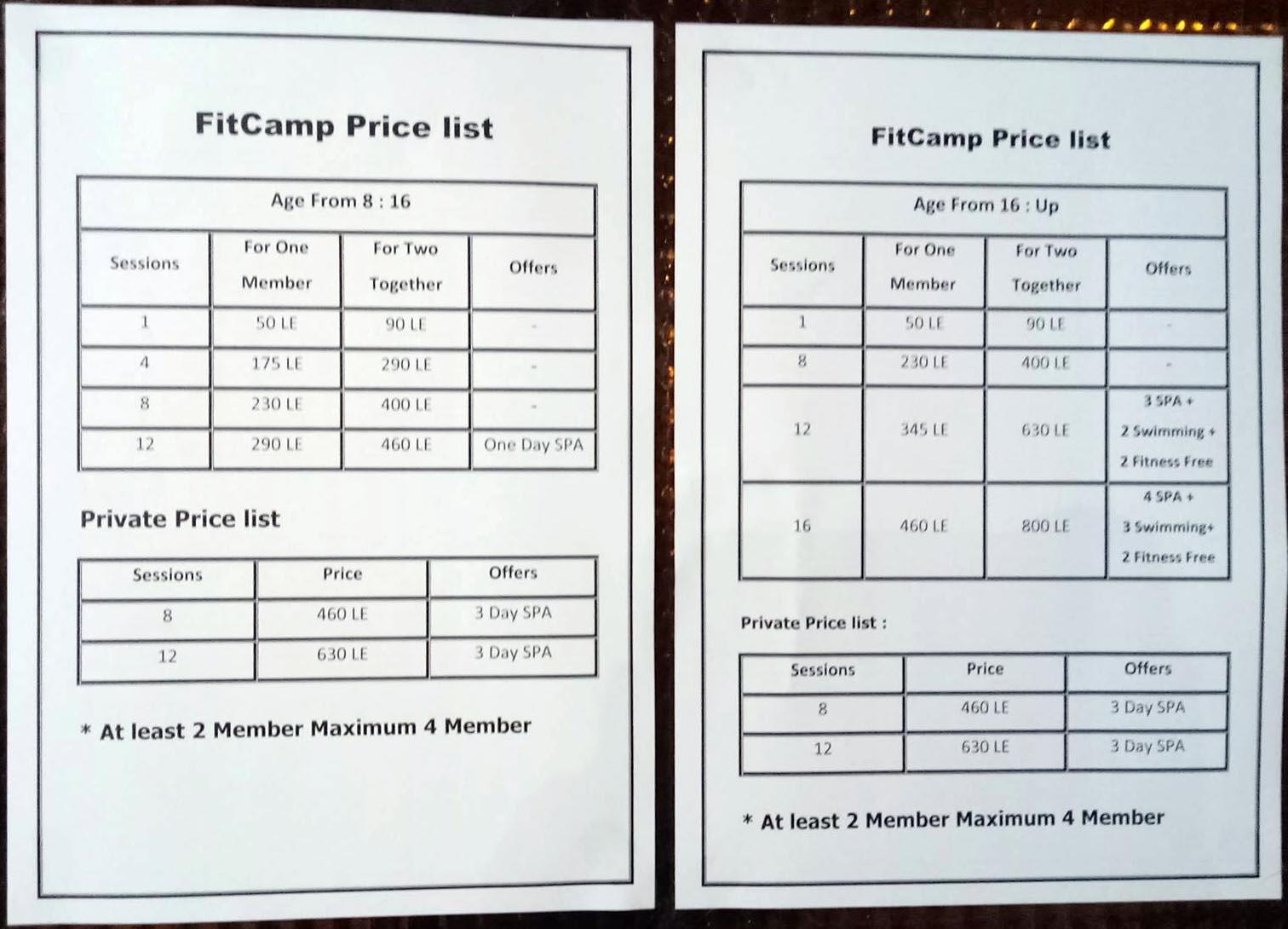 اسعار fitcamp نادى الزهور