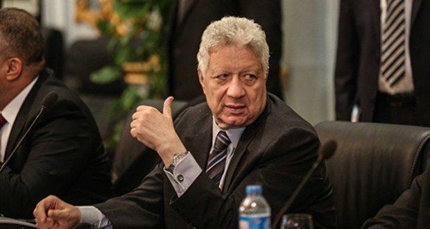 مرتضى منصور رئيس نادى الزمالك