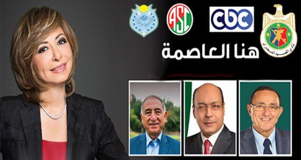 مناظرة انتخابات الاندية الرياضية مع لميس الحديدى
