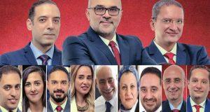 نتيجة انتخايات مجلس ادارة نادى الزهور 2017-2021