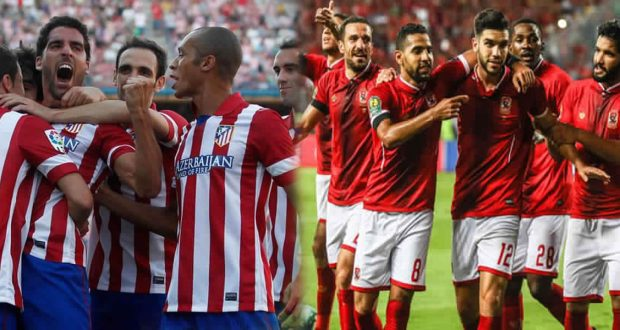 الاهلى و اتليتكو مدريد