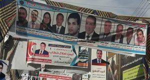 انتخابات نادي الجمهورية شبين الكوم