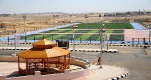 مركز شباب الاسمرات