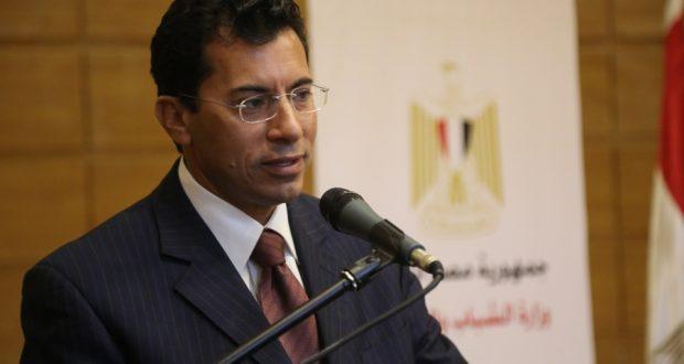 دكتور أشرف صبحي وزير الشباب والرياضة