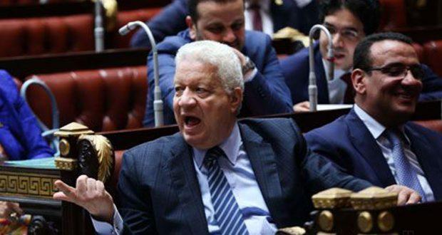 مرتضى منصور فى مجلس النواب