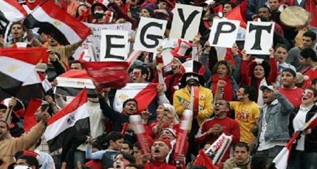 بطولة كأس أمم أفريقيا 2006 في مصر