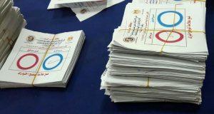 استفتاء التعديلات الدستورية 2019