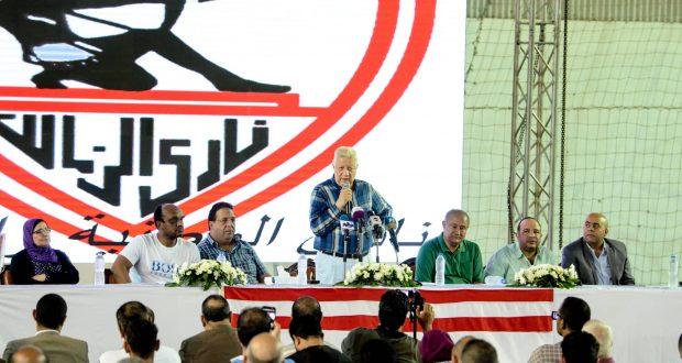 مؤتمر مرتضي منصور في نادي الزمالك