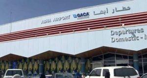 مطار ابها