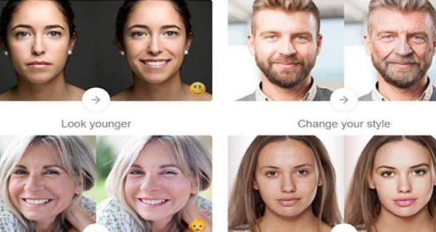 تطبيق face app