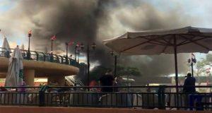 حريق نادي الاتحاد