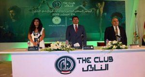 افتتاح نادي النادي