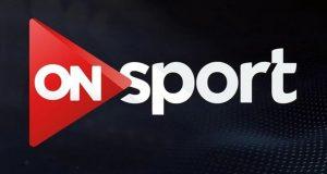 تردد قناة اون سبورت ON Sport