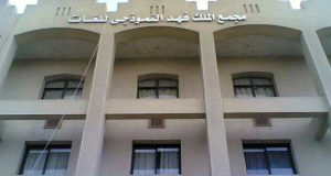 مدرسة الملك فهد