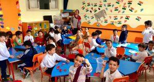 المدرسة الرسمية الدولية