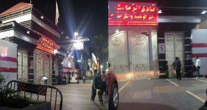 غلق بوابات نادي الزمالك أثناء اجتماع مرتضي منصور مع اللاعبين