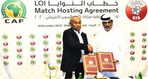 قطر تستضيف كأس السوبر الأفريقي لمدة 3 سنوات قادمة