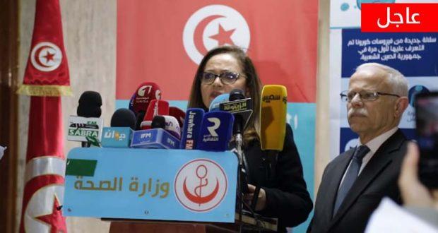 تونس تعلن إصابة مشجع الترجي العائد من مصر