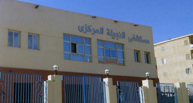 مستشفي عزل مصابين فيروس كورونا في مصر