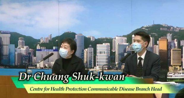 هونج كونج تعلن إصابة رجل بفيروس كورونا قادم من مصر