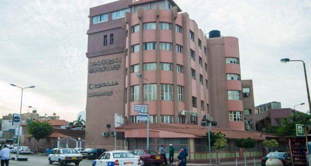 مستشفى آل سليمان ببورسعيد