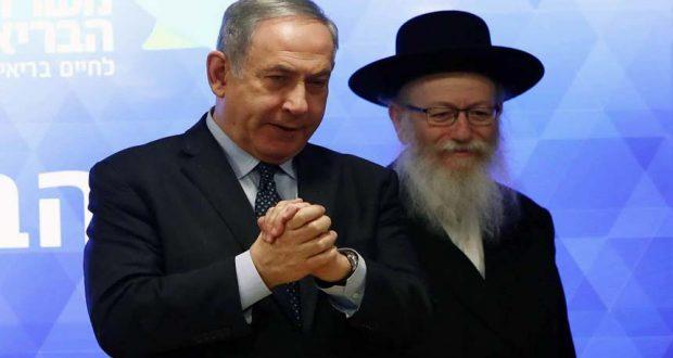 نتنياهو ووزير الصحة الإسرائيلي