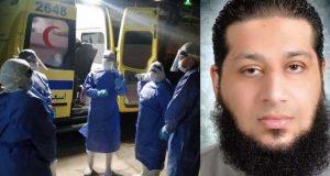 وفاة عبد اللطيف عبد الكافي بعد إصابته بفيروس كورونا