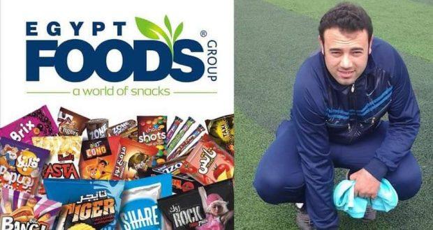 وفاة فني أغذية في شركة ايجيبت فودز للصناعات الغذائية