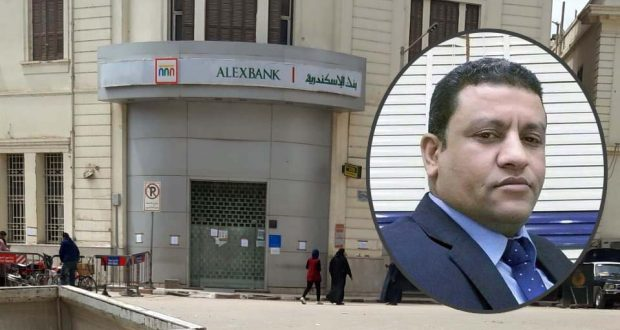 وفاة محاسب بنك الأسكندرية فرع أسيوط من فيروس كورونا