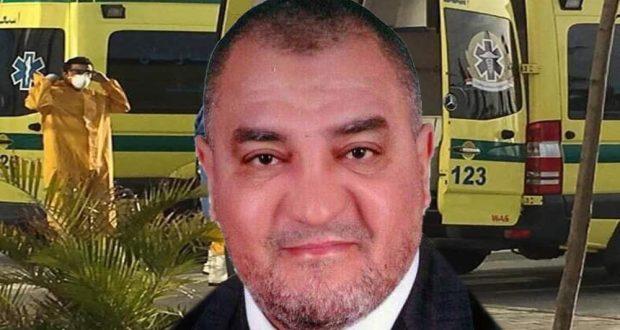 الدكتور سمير الغندور أستاذ جراحة العظام كليه الطب جامعة قناة السويس