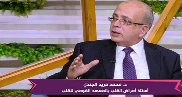 الدكتور محمد الجندي أستاذ أمراض القلب بالمعهد القومي للقلب
