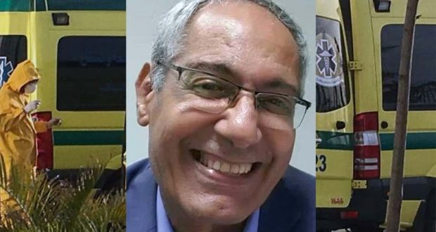 الدكتور يحيي سعد