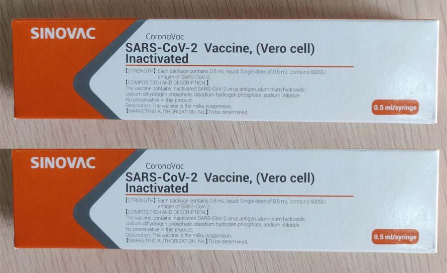 لقاح فيروس كورونا كورونافاك من شركة سينوفاك الصين
