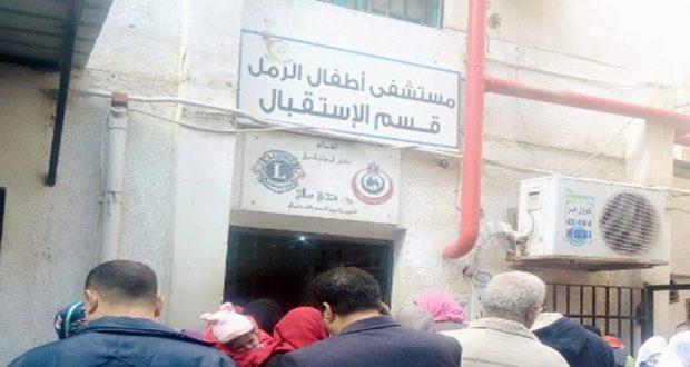 مستشفي أطفال الرمل ونجت بالأسكندرية