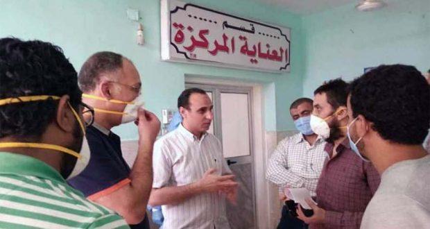مستشفي حميات سوهاج
