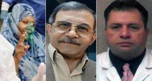وفاة 3 صيادلة بفيروس كورونا