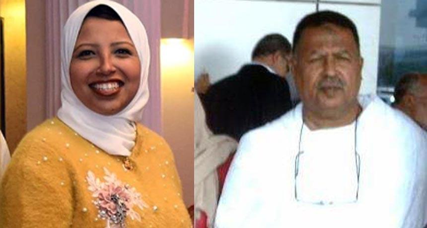 الدكتورة هبة نبيل ووالدها