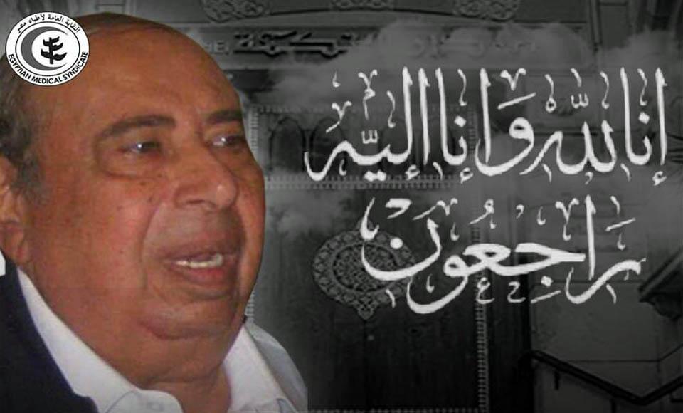 الدكتور محسن عبد الله الهياتمي