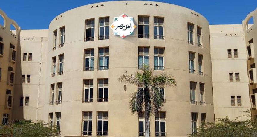 مؤسسة أهل مصر