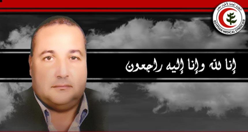 دكتور عبد النبى عبد الستار البطران، إستشارى الجراحة العامة ومدير عام بإتحاد الإذاعة والتليفزيون