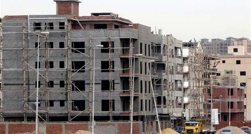 قانون التصالح فى مخالفات البناء
